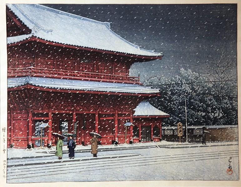 Neige sur le temple Zojoji (Shiba, Tokyo). Commandé par le ministère de la Culture pour célébrer la gravure sur bois, alors désignée comme