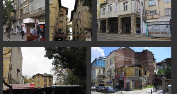 Sauvegarde, réhabilitation et mise en valeur des quartiers historiques pour un développement durable actuel de la ville de Sofia